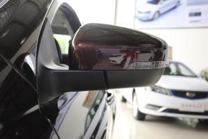 帝豪EV300后视镜转向灯(前)