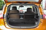 北汽威旺S50              S50 空间-烈焰橙