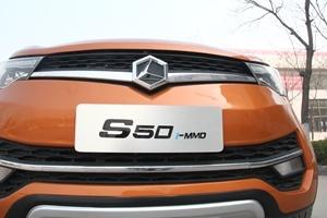 雷丁S50S50 官方图图片