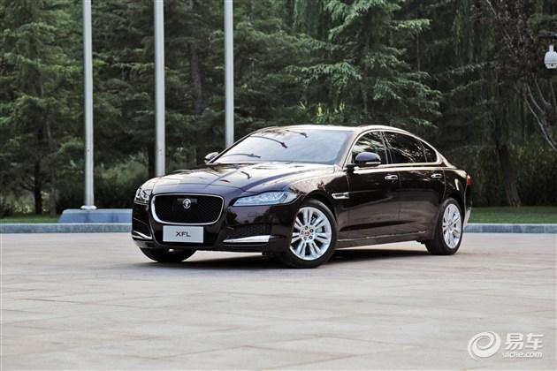 国产捷豹XFL或41万起 3种动力/8款车型
