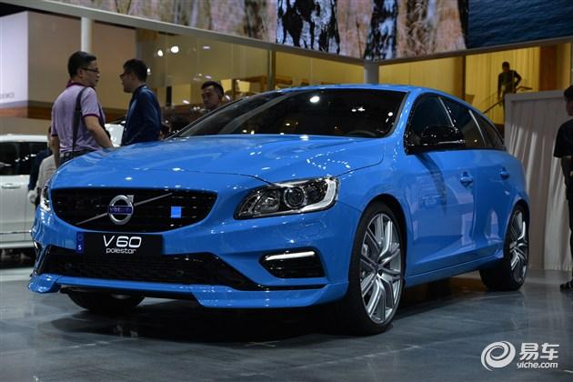S60/V60 Polestar售60.69万-63.69万元