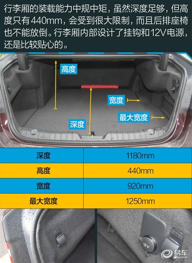 捷豹XFL评测 最新捷豹XFL车型详解高清图片