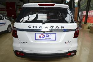 长安CX70 正车尾