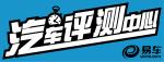 冠道试驾广汽本田冠道图片