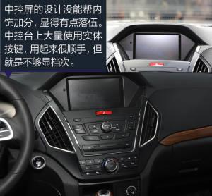 【力帆X80 图解图片-汽车图片大全】-易车网