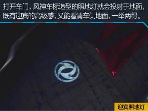 风神AX5爆款潜力股/对标哈弗H2 试东风风神AX5