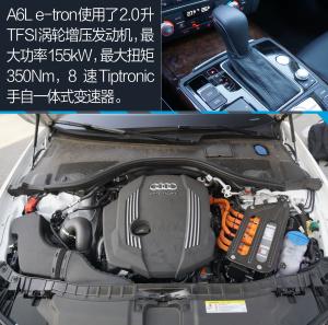 A6LA6L混动对比5系混动