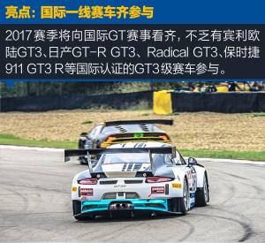 日产GT-R文图4图片