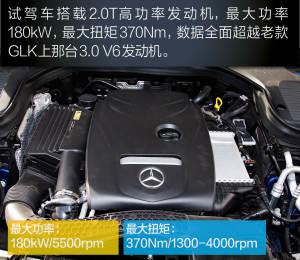 奔驰GLC级(进口)GLC COUPE评测图片