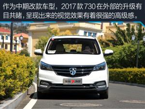 730宝骏2017款730-图解