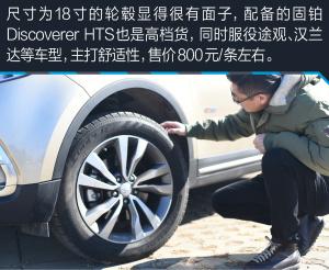博越博越1.8T主笔评车-王天一