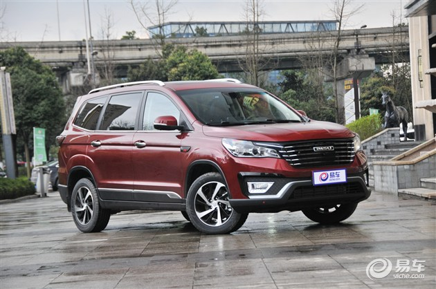 比速T5将于4月26日开启预售 定位中型7座SUV
