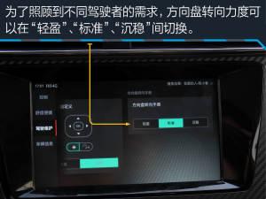 名爵ZS名爵ZS 16T自动旗舰互联网版