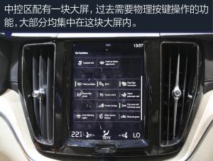 沃尔沃XC60(进口)内饰图片