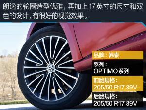 朗逸评测2017款大众朗逸1.4T 增加CarPlay/家用首选
