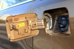 金杯S70油箱盖
