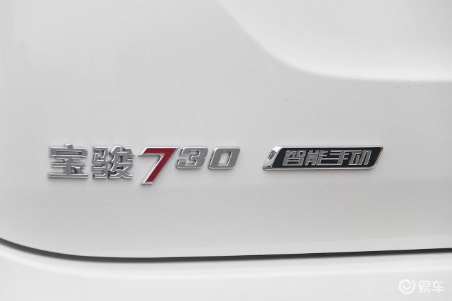 宝骏730 2017款智能手动版体验