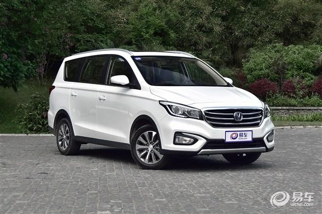 长安凌轩1.6L车型售价曝光 预计7.98万元起