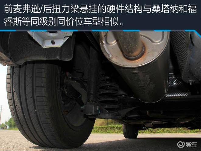 2017款 捷达 1.5L 自动豪华型