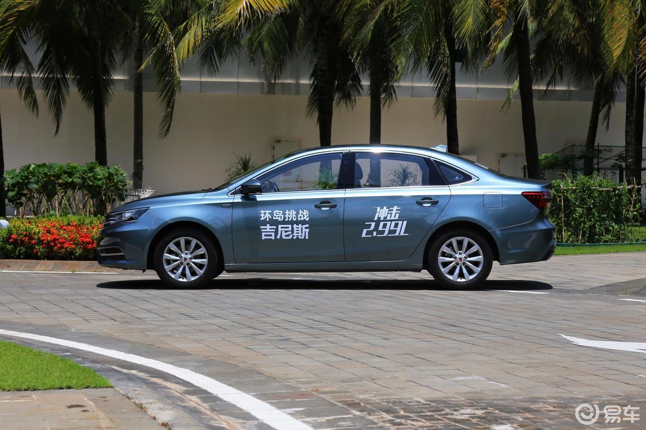 荣威i6将推新车型搭载1.6l发动机或9月上市乐驰换拉手图片