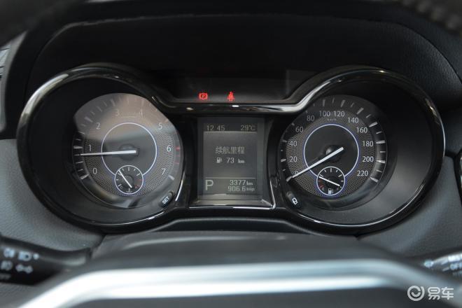 驭胜S350S350仪表盘