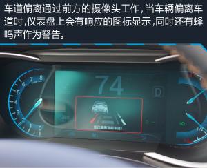 凯翼X3试驾2017款凯翼X3图解图片