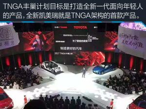 凯美瑞(进口)2018款 丰田凯美瑞 2.5L XSE 北美版图片