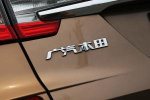 冠道2017款 370TURBO 四驱 至尊版 外观琥珀金 内饰黑色/棕色