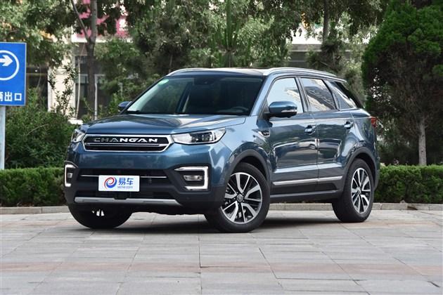 长安CS55详细配置曝光 7款车型/预售9.8-14万元