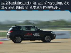 汉腾X7汉腾X7图片