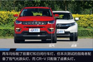 CR-V指南者对比CR-V