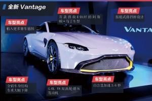 阿斯顿·马丁V8 Vantage阿斯顿·马丁全新Vantage图片
