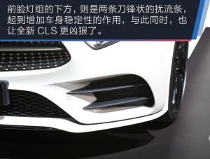 CLS级实拍全新一代奔驰CLS级