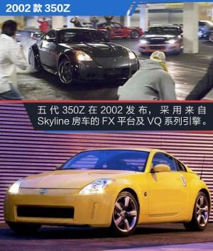 日产370Z实拍图解日产370Z nismo图片