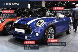 MINI北美车展抢先实拍新款MINI图片