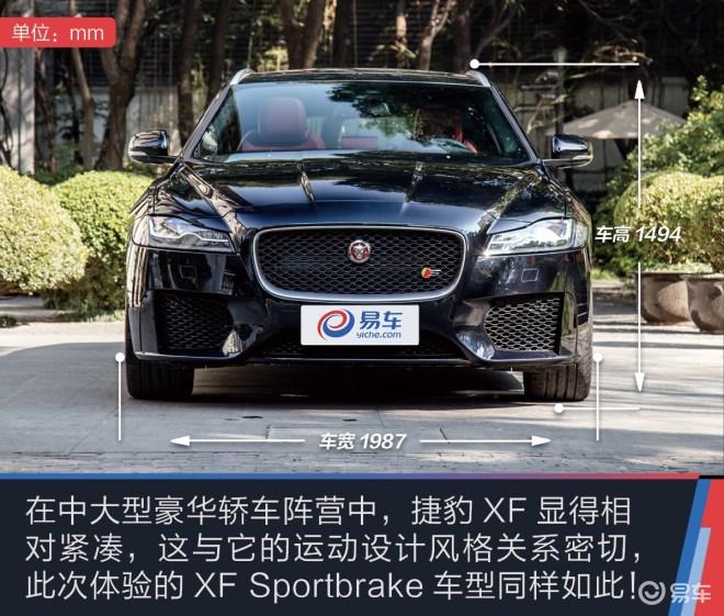 实拍捷豹XF Sportbrake 高颜值/高性能英伦旅行车!