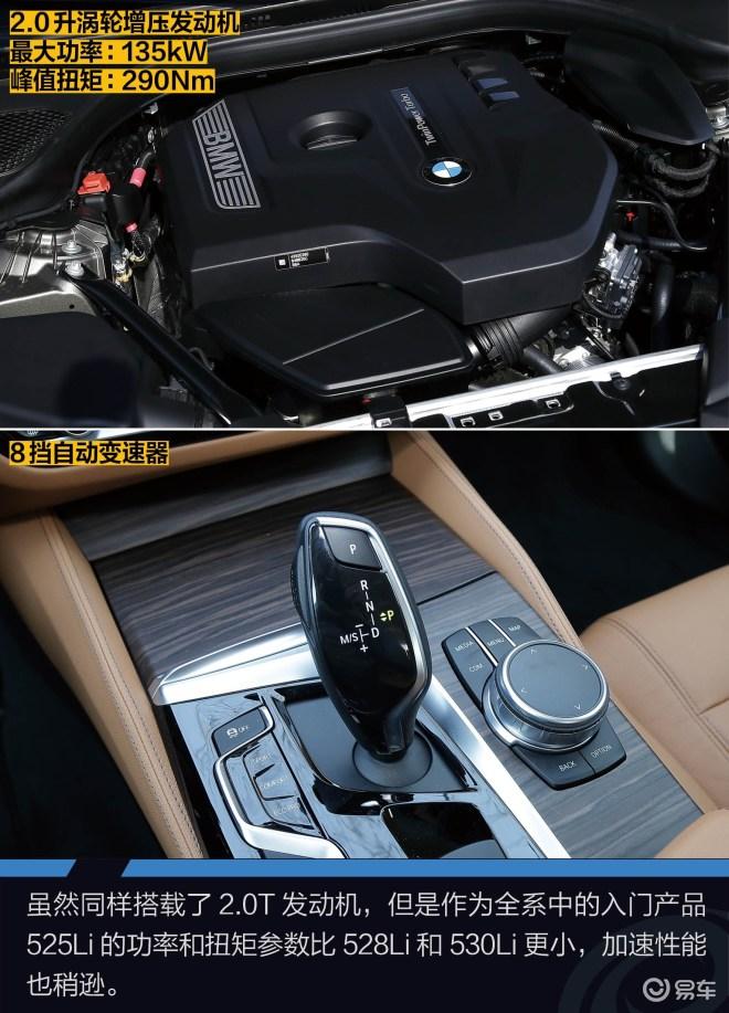 宝马525Li增配还降价,40万出头成为最抢眼的行政级轿车!