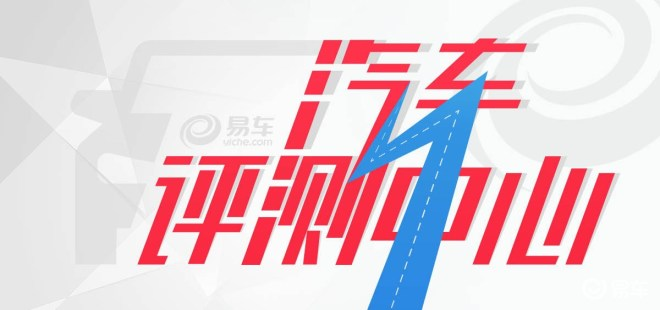 本田CR-V千万别小瞧国产SUV!紧凑级SUV制动排行榜