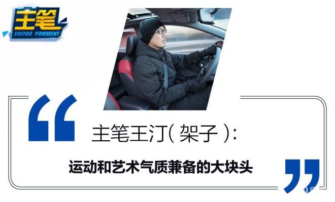 """""""行走的奢侈品"""" 东风日产楼兰主笔评车"""