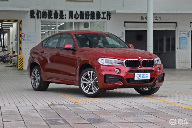 【全款买新车】【宝马X6】上新宝马宝马X6报价图片参数全信网在线买新车