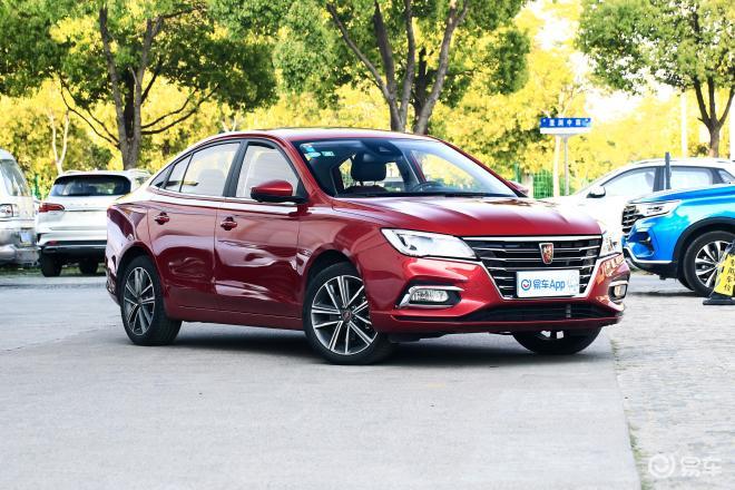 【全款买新车】【荣威i5】上新上汽集团荣威i5报价图片参数全信网在线买新车