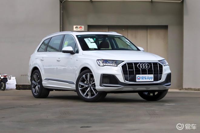 【全款买新车】【奥迪Q7】上新奥迪奥迪Q7报价图片参数全信网在线买新车
