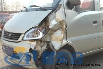 【哈飞民意车祸图片】-易车网bitauto.com