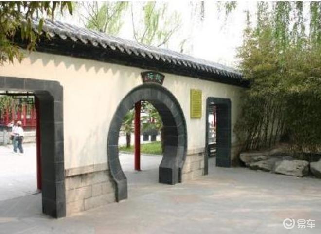 北京到蓬莱飞机场