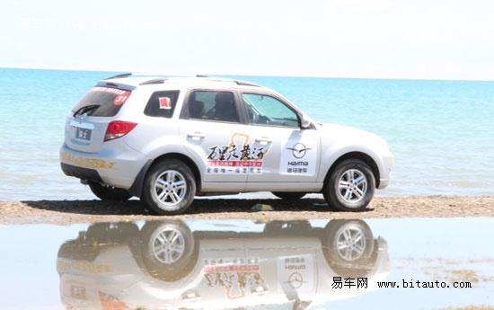 2012款海马骑士新款车型到店  现接受预定