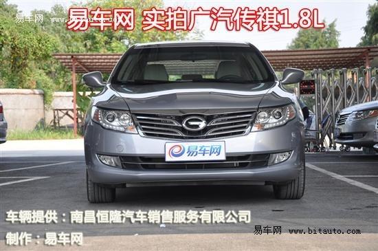 契合市场 易车网实拍广汽2012款传祺1.8L