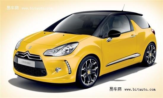 雪铁龙扩展DS系列 将在中国推出全新车型