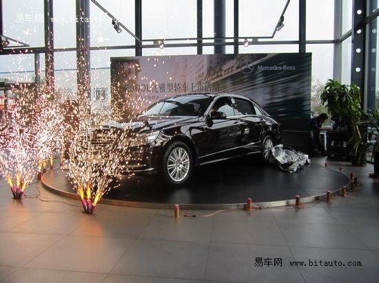 北京奔驰E300L优雅型 青海隆重上市