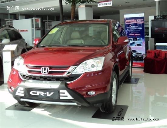 东本炫速红色贺岁版CR-V 盛田店正式销售