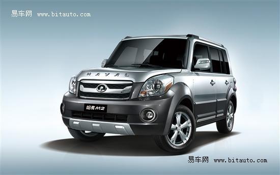 2012款哈弗M2增配上市 售价6.79万元